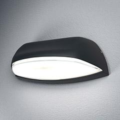 """Produktbild LED-Außenwandleuchte """"Endura Style Wide"""""""