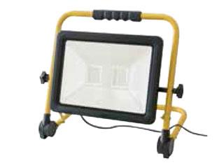 Produktbild LED-Strahler mit Griff Slim